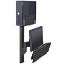 Wall Mounted Workstation with Vertical Mounting Track - different configuration, compact