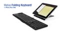 Matias Folding Keyboard for PC or Mac - with iPad
