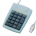 Solidtek USB Scissor-Switch Membrane Numeric Keypad